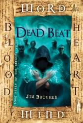 dead beat_design