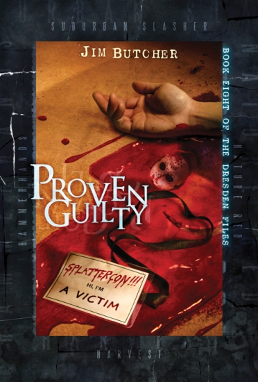 proven guilty_design